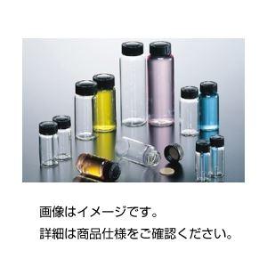 【送料無料】マイティーバイアルNo.2(100本入)6ml