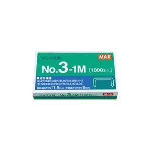 (業務用500セット) マックス ホッチキス針 NO.3-1M MS91178 1000本