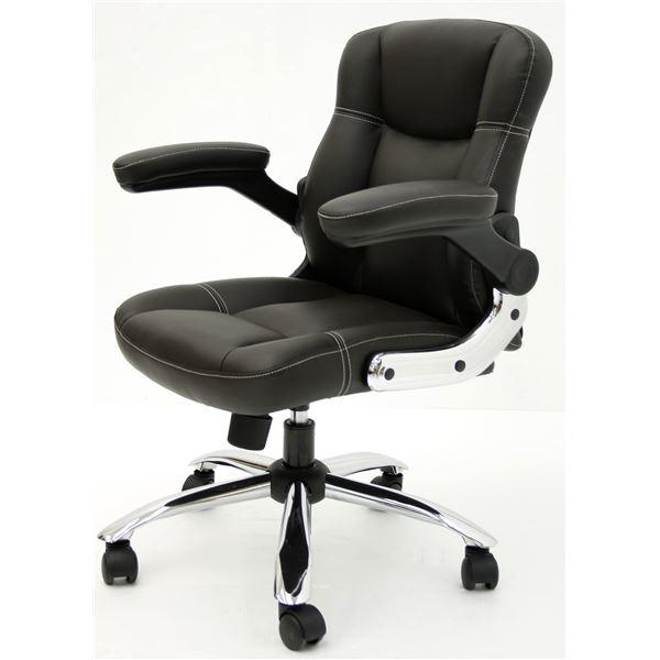 【送料無料】オフィスチェア(パソコンチェア/パーソナルチェア) mini 昇降式 高さ調節可 キャスター/肘付き コンパクト モカブラック