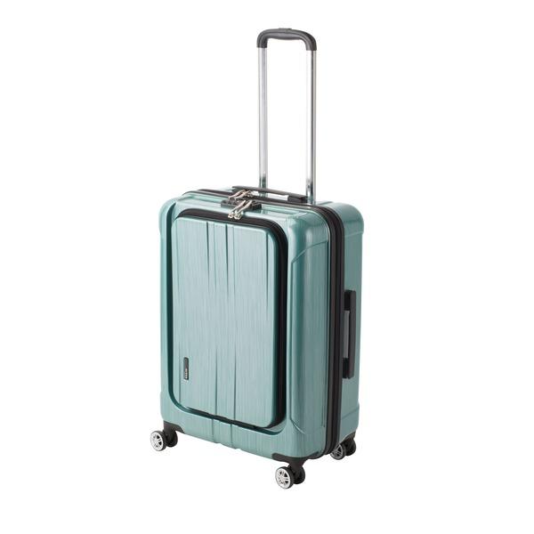 【送料無料】フロントオープン スーツケース/キャリーバッグ 【グリーンヘアライン】 60L Mサイズ 『アクタス ポライト』【代引不可】