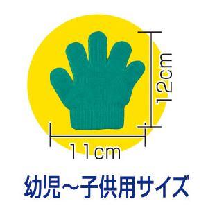 【送料無料】(まとめ)アーテック ミニのびのび手袋 【幼児~子供用サイズ】 アクリル製 蛍光グリーン(緑) 【×40セット】