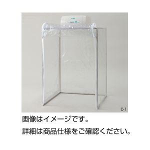 【送料無料】卓上クリーンブースC-2