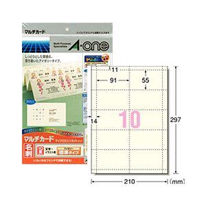 【送料無料】(業務用セット) マルチカード 標準(A4) アイボリー 1パック(10枚) 【×20セット】