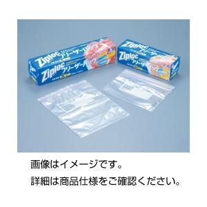 【送料無料】(まとめ)ジップロック(フリーザーバッグ)S 入数:18枚【×40セット】