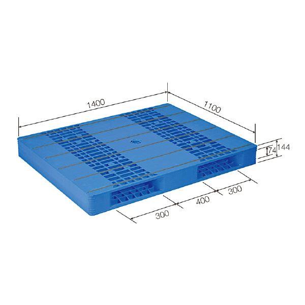 【送料無料】三甲(サンコー) プラスチックパレット/プラパレ 【両面使用タイプ】 軽量 LX-1114R2-2 ブルー(青)【代引不可】