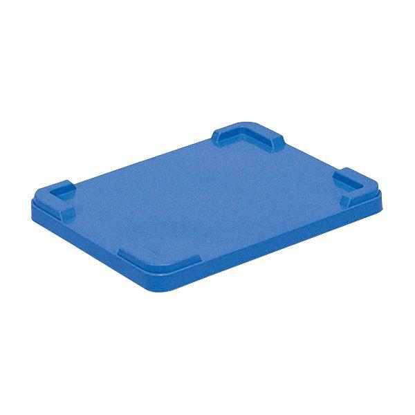 【送料無料】(業務用10個セット)三甲(サンコー) サンボックス蓋 単品 14C/20C ブルー(青) 【代引不可】