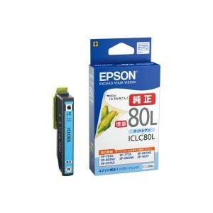 【送料無料】(業務用40セット) EPSON エプソン インクカートリッジ 純正 【ICLC80L】 ライトシアン
