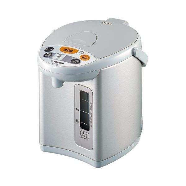 【送料無料】象印マホービン マイコン沸とう電動ポット 2.2L CD-WY22-HA