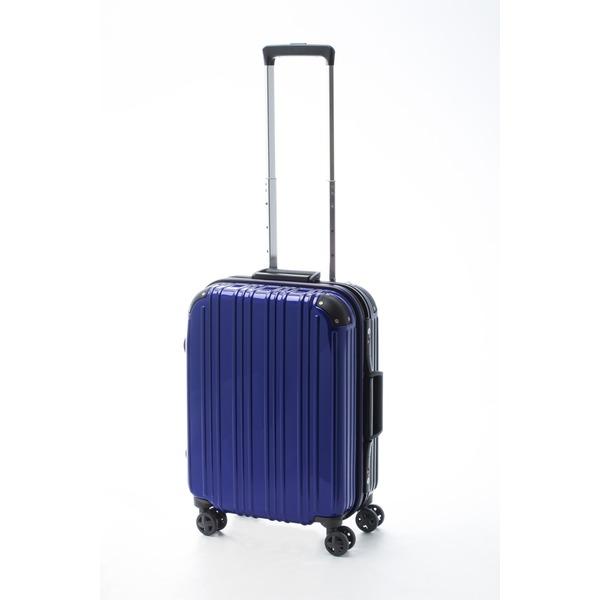 【送料無料】ツートンカラー スーツケース/キャリーバッグ 【Sサイズ ブルー/ブラック】 33L 『アクタス』【代引不可】
