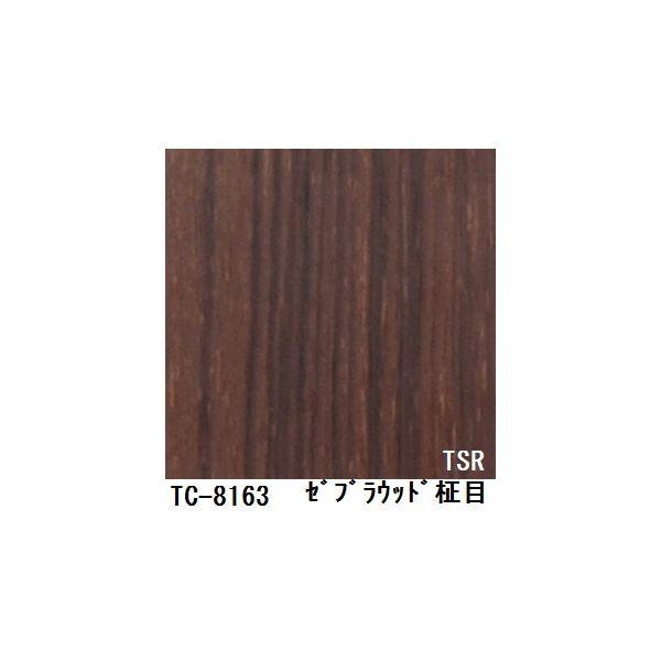 木目調粘着付き化粧シート ゼブラウッド柾目 サンゲツ リアテック TC-8163 122cm巾×7m巻【日本製】