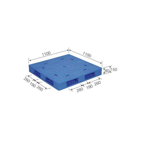 【送料無料】三甲(サンコー) プラスチックパレット/プラパレ 【両面使用タイプ】 軽量 LX-1111R4-2(PP) ブルー(青)【代引不可】