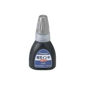 (業務用100セット) シヤチハタ 顔料系インキ20ml 薄墨 XLR-20N