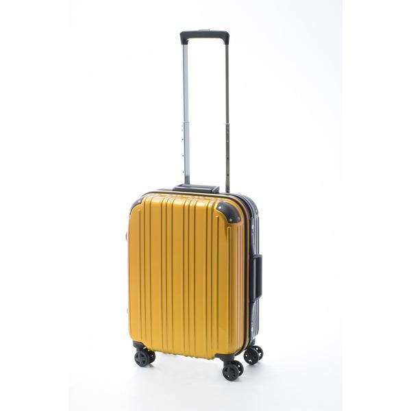 【送料無料】ツートンカラー スーツケース/キャリーバッグ 【Sサイズ イエロー/ブラック】 33L 『アクタス』【代引不可】