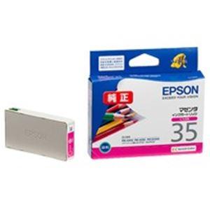 【送料無料】(業務用40セット) EPSON エプソン インクカートリッジ 純正 【ICM35】 マゼンタ