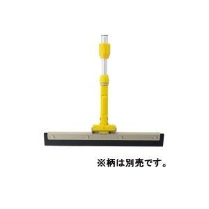 【送料無料】(業務用30セット) テラモト FXドライヤー48cm CL-319-048-0