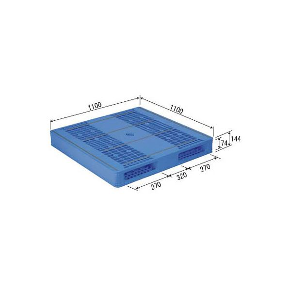 【送料無料】三甲(サンコー) プラスチックパレット/プラパレ 【両面使用タイプ】 軽量 LX-1111R2-3(PP) ブルー(青)【代引不可】