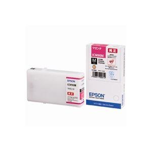 【送料無料】(業務用30セット) EPSON エプソン インクカートリッジ 純正 【ICM90M】 マゼンタM