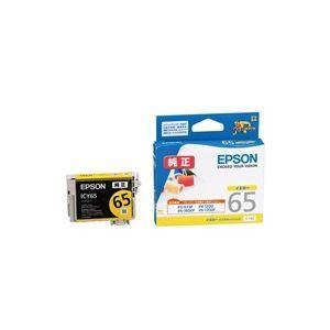 【送料無料】(業務用40セット) EPSON エプソン インクカートリッジ 純正 【ICY65】 イエロー(黄)