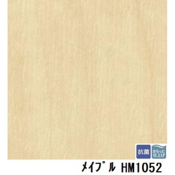 【送料無料】サンゲツ 住宅用クッションフロア メイプル 板巾 約10.1cm 品番HM-1052 サイズ 182cm巾×7m