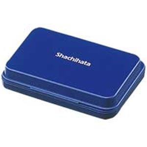 (業務用100セット) シヤチハタ スタンプ台 HGN-1-B 小形 藍