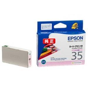 【送料無料】(業務用40セット) EPSON エプソン インクカートリッジ 純正 【ICLM35】 ライトマゼンタ