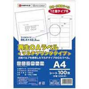 【送料無料】(業務用10セット) ジョインテックス 再生OAラベル 12面 冊100枚 A225J