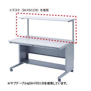 【送料無料 SH-FDS140】サンワサプライ サブテーブル SH-FDS140, ワタライグン:042a6c4d --- data.gd.no