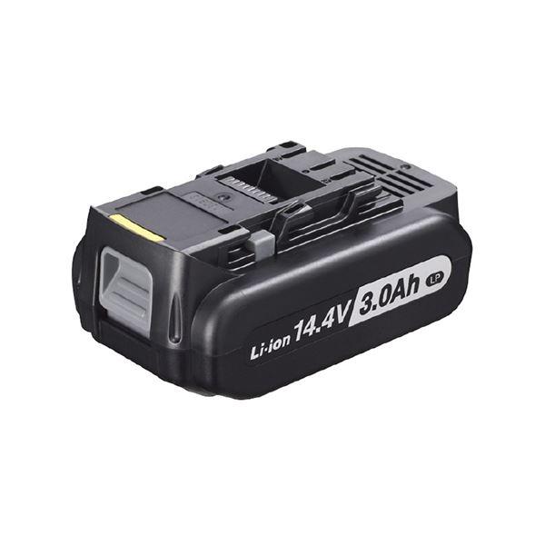 【送料無料】Panasonic(パナソニック) EZ9L46 リチウムイオン電池パック (14.4V・3.0AH)