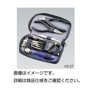 【送料無料】(まとめ)マイキット KS-27(精密作業用)【×3セット】