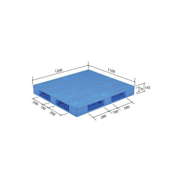 【送料無料】三甲(サンコー) プラスチックパレット/プラパレ 【両面使用タイプ】 軽量 LX-1112R4 ブルー(青)【代引不可】