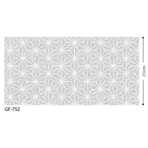 【送料無料】和 麻の葉 飛散防止ガラスフィルム サンゲツ GF-752 92cm巾 7m巻
