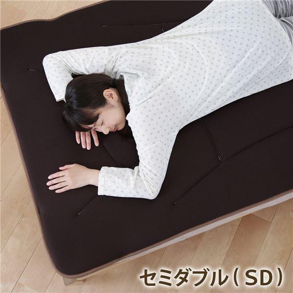 寝心地復活 ふかふか 敷きパッド/寝具 【セミダブル 120×200cm ブラウン】 日本製 洗える 立体メッシュ 〔ベッドルーム 寝室〕【代引不可】