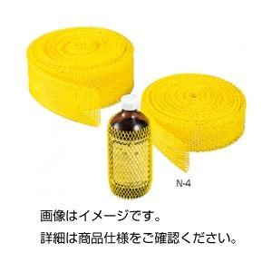 【送料無料】(まとめ)薬品瓶保護ネット N-6(5m)【×5セット】