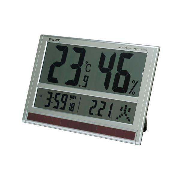 【送料無料】EMPEX ジャンボソーラー温湿度計 電波時計 超大型液晶 太陽電池 室内用 置掛兼用 ソーラー TD-8170
