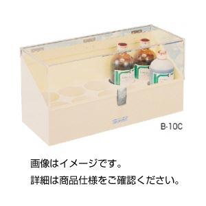 【送料無料】カバー付ボトルスタンドB-10C