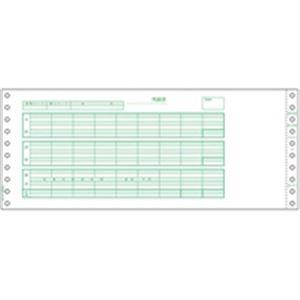 【送料無料】(業務用2セット) ヒサゴ 給与封筒 BP1204 3枚複写 500折