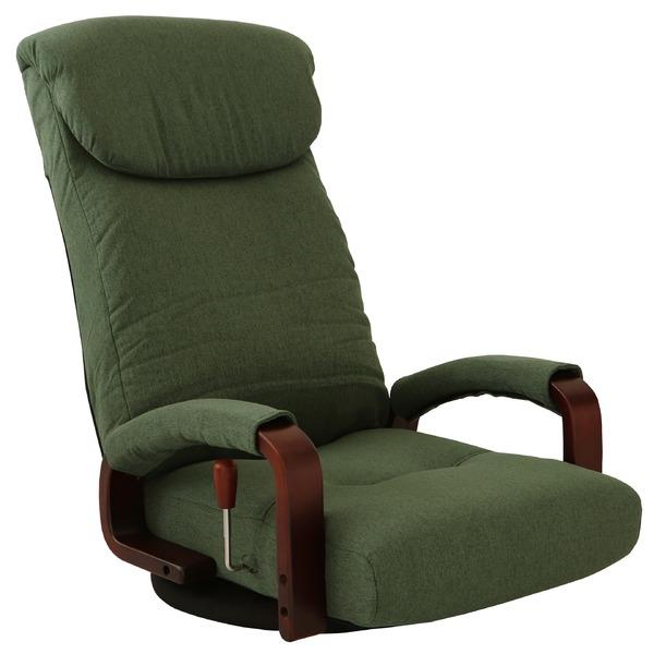 【送料無料】回転座椅子/フロアチェア 【グリーン】 曲げ木肘付き ガス式無段階リクライニング 『松風』 【完成品】