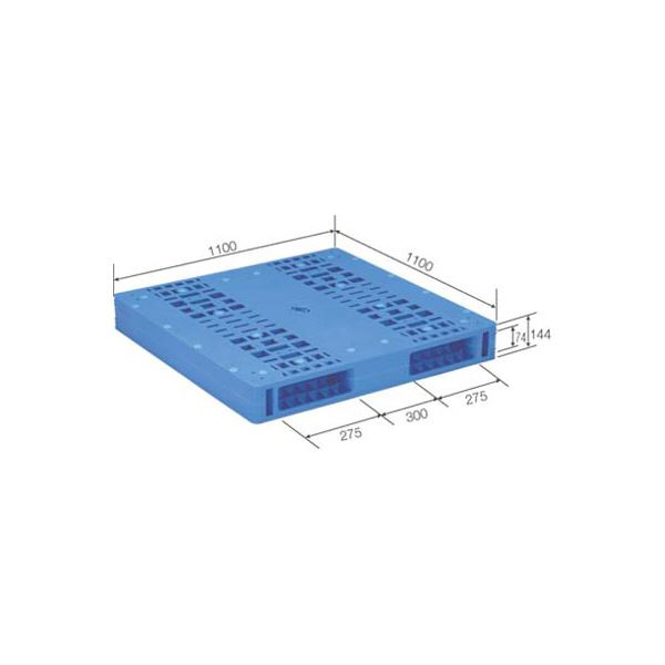 【送料無料】三甲(サンコー) プラスチックパレット/プラパレ 【両面使用タイプ】 軽量 LX-1111R2-6 ブルー(青)【代引不可】