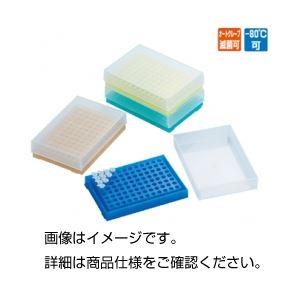 【送料無料】(まとめ)PCRチューブラック T-オレンジ【×5セット】