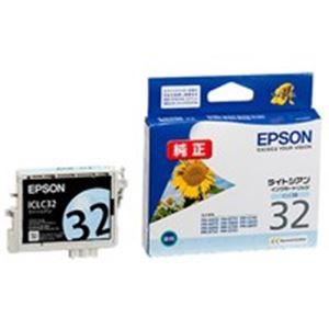 【送料無料】(業務用40セット) EPSON エプソン インクカートリッジ 純正 【ICLC32】 ライトシアン(青)