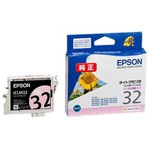 【送料無料】(業務用40セット) EPSON エプソン インクカートリッジ 純正 【ICLM32】 ライトマゼンタ