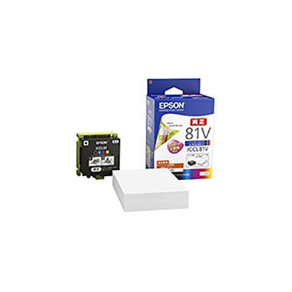 【送料無料】(業務用3セット) 【純正品】 EPSON エプソン インクカートリッジ 【ICCL81V インク+ 写真用紙 L-100Pセット】