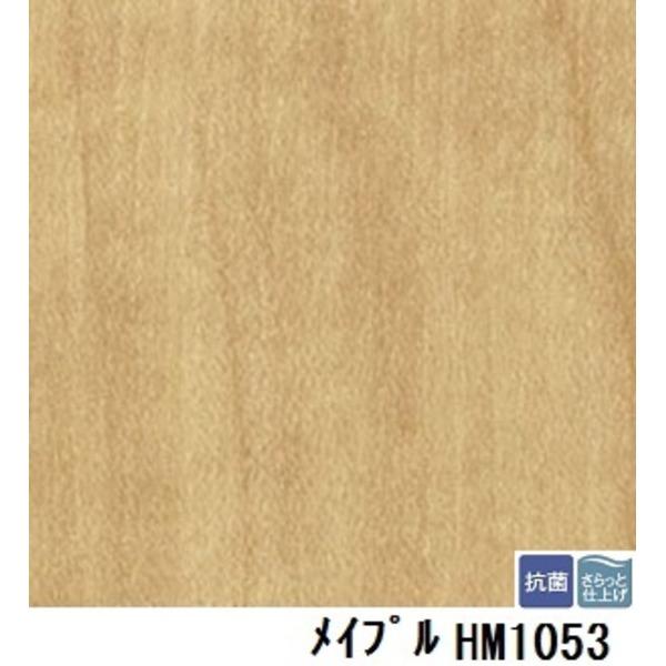 サンゲツ 住宅用クッションフロア メイプル 板巾 約10.1cm 品番HM-1053 サイズ 182cm巾×6m
