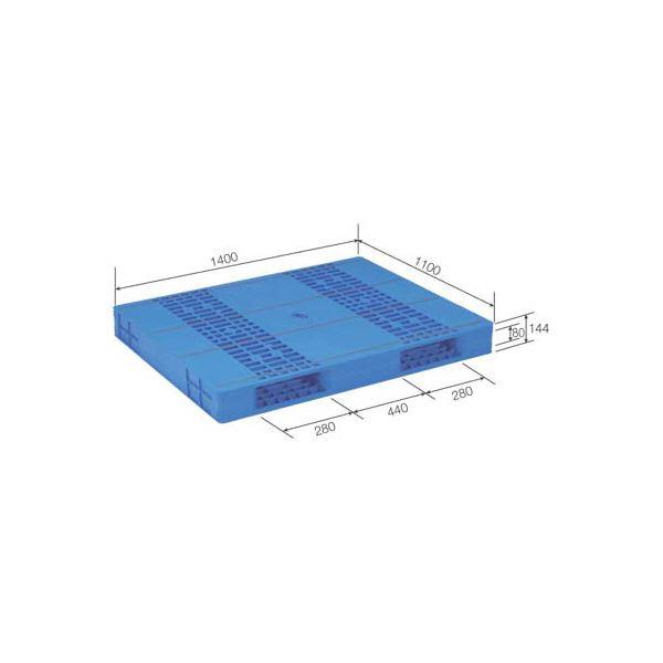 【送料無料】三甲(サンコー) プラスチックパレット/プラパレ 【両面使用タイプ】 軽量 LX-1114R2-3 ブルー(青)【代引不可】