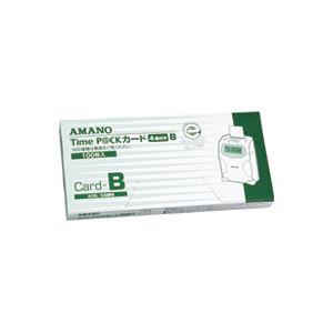 (業務用30セット) アマノ タイムパックカード(4欄印字)B