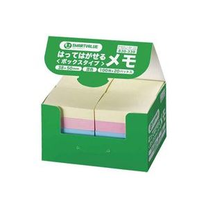 【送料無料】(業務用40セット) ジョインテックス 付箋/貼ってはがせるメモ 【BOXタイプ/38×50mm】 混色 P405J-M-20 100枚×20パッド
