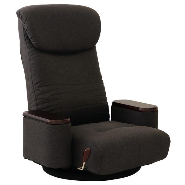 【送料無料】回転高座椅子/フロアチェア 【グレー】 木製ボックス肘付き ガス式無段階リクライニング 『松風』
