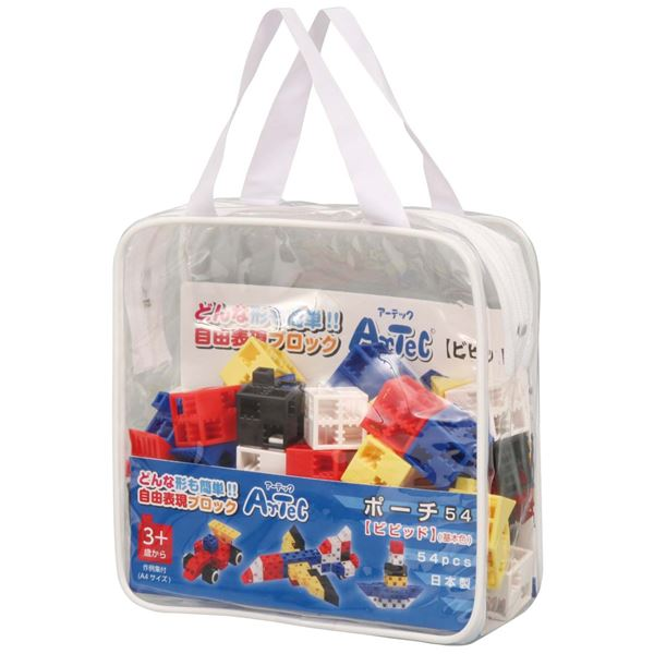【送料無料】(まとめ)アーテック Artecブロック/カラーブロック 【ビビット】 ポーチバッグ入り 54pcs ABS製 【×5セット】