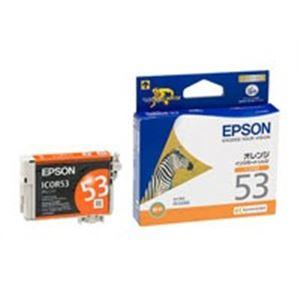 【送料無料】(業務用50セット) EPSON エプソン インクカートリッジ 純正 【ICOR53】 オレンジ