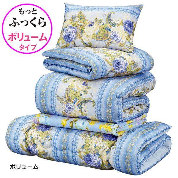 【送料無料】2枚合わせ羽根布団5点セット/寝具セット 【ボリュームタイプ/ブルー】 オールシーズン対応 毛布・枕付き